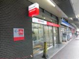 三菱UFJ銀行 西荻窪支店