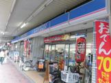 ローソン 西荻窪駅北店