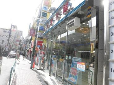 カラオケ&パーティー カラオケ館 西荻窪駅前店の画像1