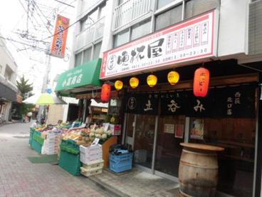 立呑み晩杯屋 西荻北口店の画像1