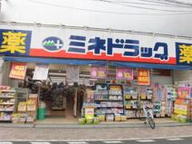 ミネ薬局 西荻窪駅前店