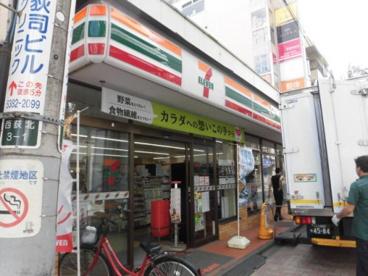 セブン-イレブン 西荻窪駅北口店の画像1