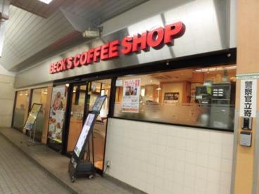 BECK'S COFFEE SHOPの画像1