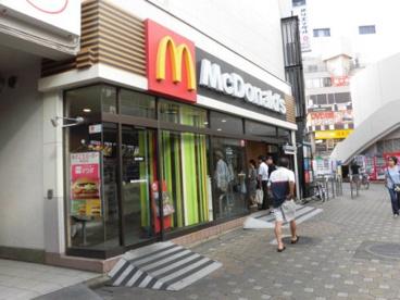 マクドナルド 荻窪西口店の画像1