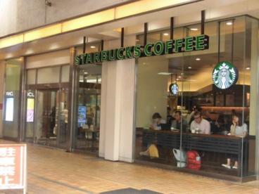スターバックスコーヒー ルミネ荻窪店の画像1
