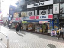 ココカラファイン 荻窪西店
