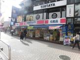 TSUTAYA 荻窪駅前店