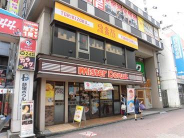 鳥貴族 荻窪西口店の画像1