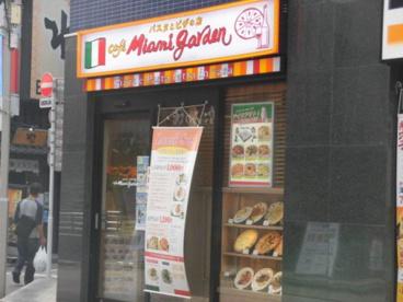 マイアミガーデン 荻窪西口店の画像1