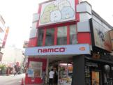 namco荻窪店