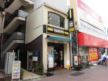 ドトールコーヒーショップ 荻窪北口大通り店の画像1