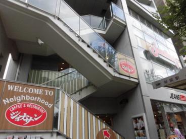 ジョナサン 荻窪北店の画像1