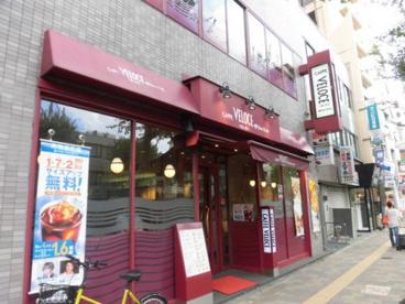 カフェ・ベローチェ 荻窪駅西口店の画像1