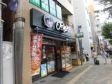 Origin 荻窪北口店
