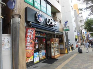 Origin 荻窪北口店の画像1