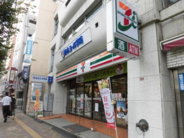 セブン-イレブン荻窪天沼小南店の画像1