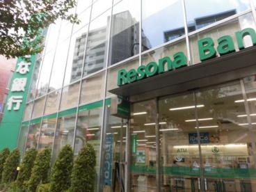 りそな銀行 荻窪支店の画像1