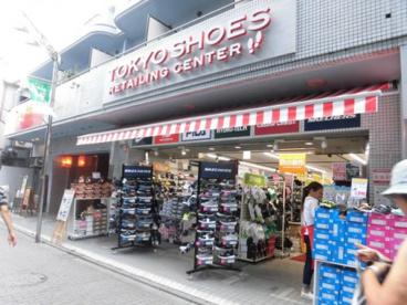 東京靴流通センター 荻窪教会通り店の画像1