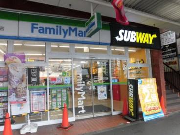 サブウェイ 荻窪ファミリーマート店の画像1