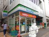 ファミリーマート荻窪駅北店