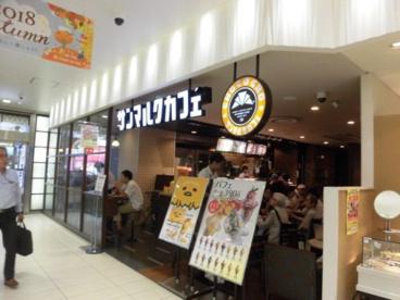 サンマルクカフェ 荻窪タウンセブン店の画像1