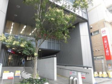 三菱UFJ銀行 荻窪支店の画像1