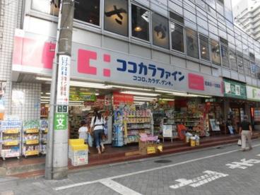 ココカラファイン 荻窪南店の画像1