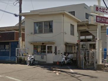 川越市駅前交番の画像1