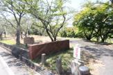 にごり池自然公園