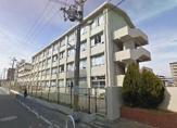 堺市立三宝小学校