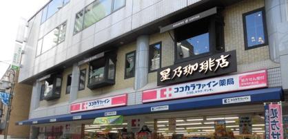 星乃珈琲店 荻窪店の画像1