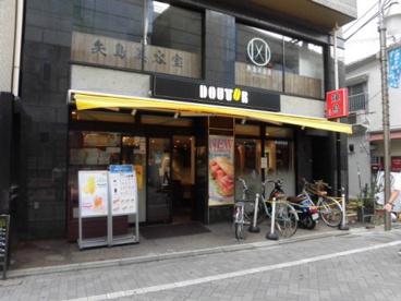 ドトールコーヒーショップ 荻窪南口店の画像1