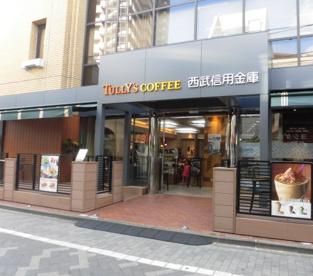 タリーズコーヒー 西武しんきん荻窪店の画像1
