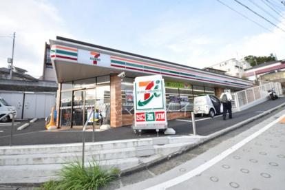 セブンイレブン横浜上永谷2丁目店の画像1