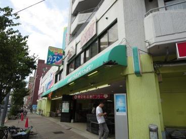 カズン平井店の画像1