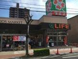 ライフ旭大宮店