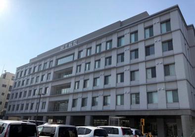 回生病院の画像1