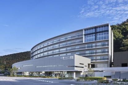 坂出聖マルチン病院の画像1