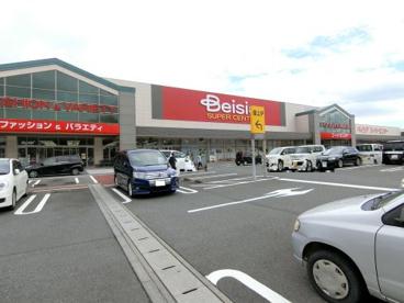 ベイシア鶴ヶ島店の画像1