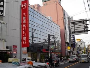三菱UFJ銀行(株)市川八幡支店の画像1