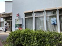 牛久駅西口郵便局