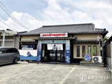 祭寿司 美合店