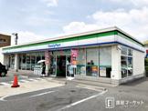 ファミリーマート 岡崎美合新町店