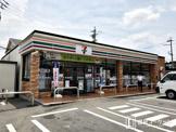 セブン‐イレブン 岡崎蓑川新町店