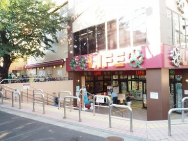 ライフ東中野店の画像1
