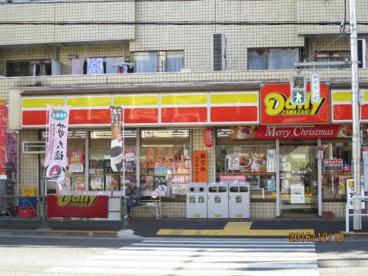 デイリーヤマザキ 丸八通り店の画像1