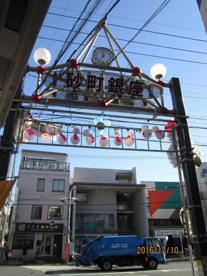 砂町銀座商店街の画像1