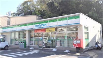 ファミリーマート大船谷之前店の画像1