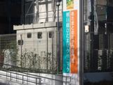 朝日橋ひだまりクリニック