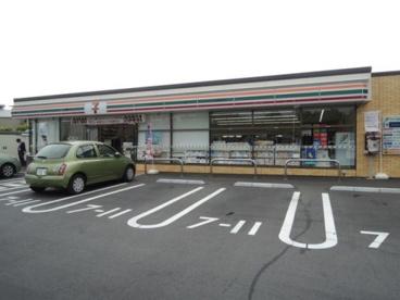 セブン-イレブン鎌倉山崎店の画像1